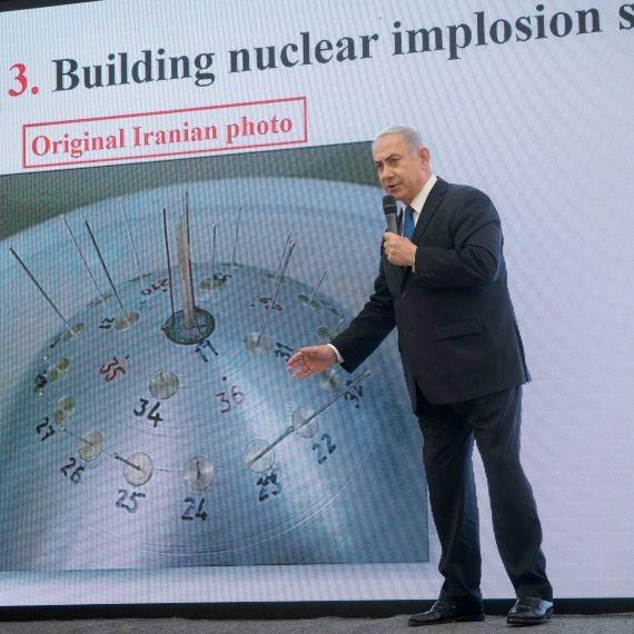 בנימי נתניהו בנאום על הגרעין האיראני