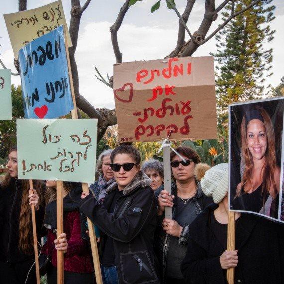 """מחאה הבוקר בקיבוץ גינוסר, רצח תהילה נגר ז""""ל"""