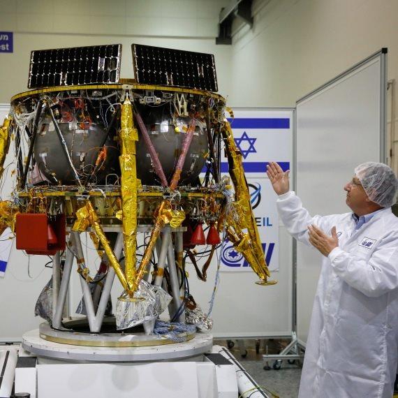 החללית הישראלית הראשונה
