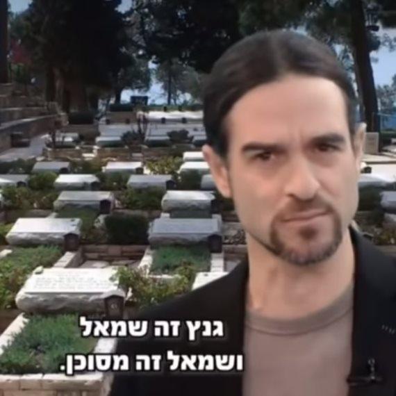 סרטון הקברים