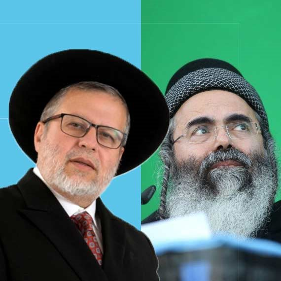הרב אמנון יצחק