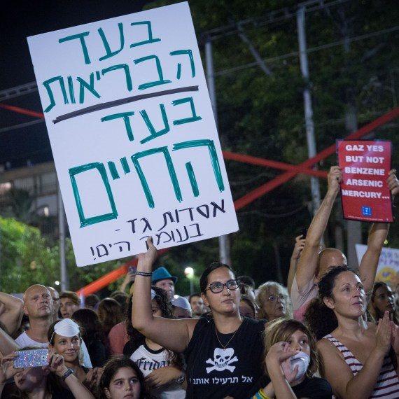 הפגנה נגד מיקום אסדות הגז בסמוך לחופי ישראל