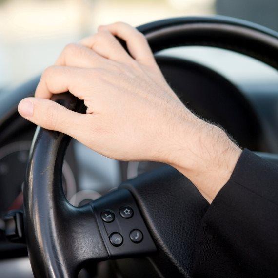 נוהג על עיוור