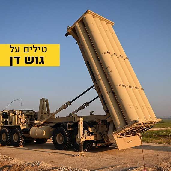 סוללת יירוט טילים, השבוע