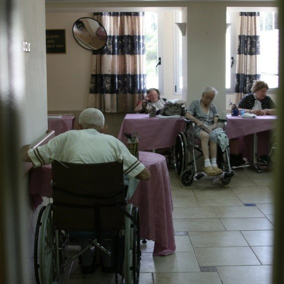 קשישים בבית אבות (אילוסטרציה)
