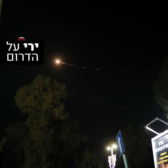 טילים ויירוטים בשמי הדרום, אמש