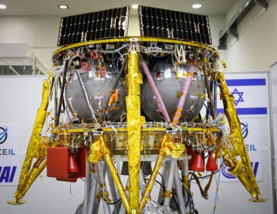 בראשית, תמונה מראשית דרכה של החללית הישראלית הראשונה