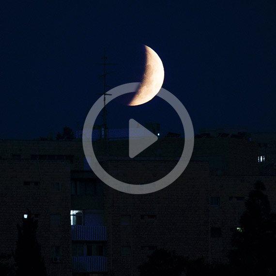ליקוי ירח בירושלים, ינואר 2019