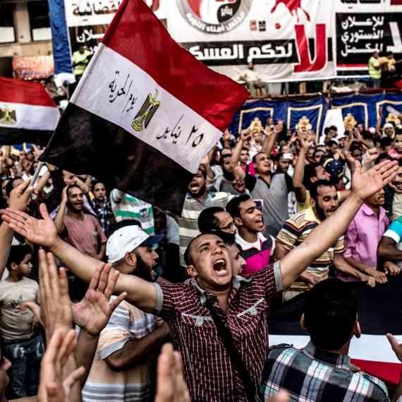 הפגנה של האחים המוסלמים במצרים