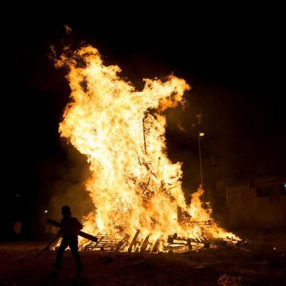 אש אש מדורה
