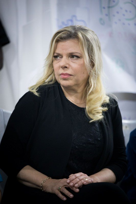 שרה נתניהו