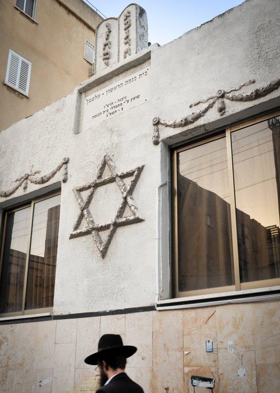 אמצע הלילה בבית הכנסת