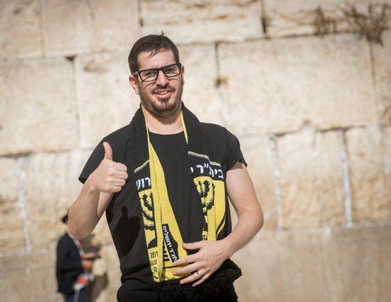 """בעלי בית""""ר ירושלים משה חוגג"""