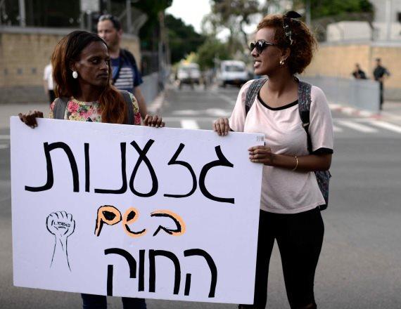 הפגנת העדה האתיופית נגד גזענות (למצולמים אין קשר לנאמר)