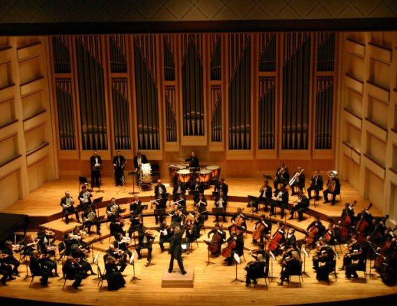 תזמורת קלאסית