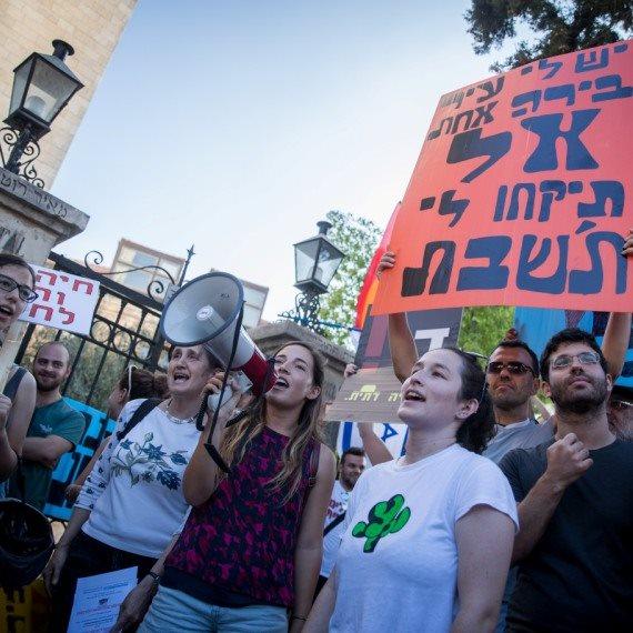 הפגנה נגד כפייה דתית (ארכיון)