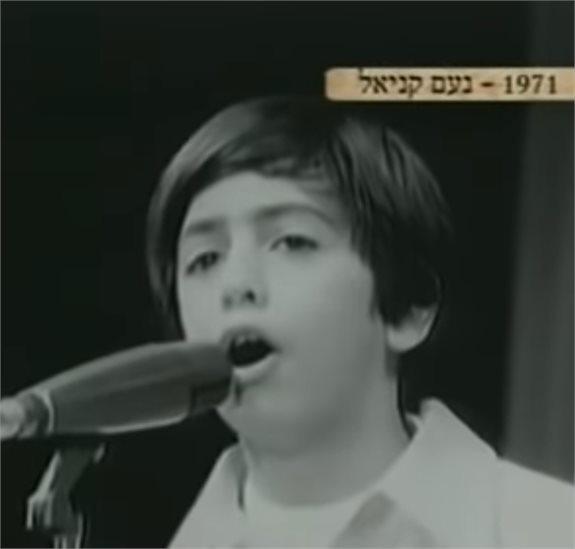 נעם קניאל, 1971