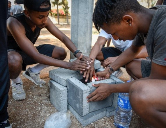 """""""גזענות איומה נגד האתיופים"""""""