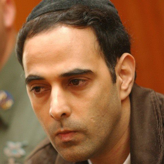 יגאל עמיר