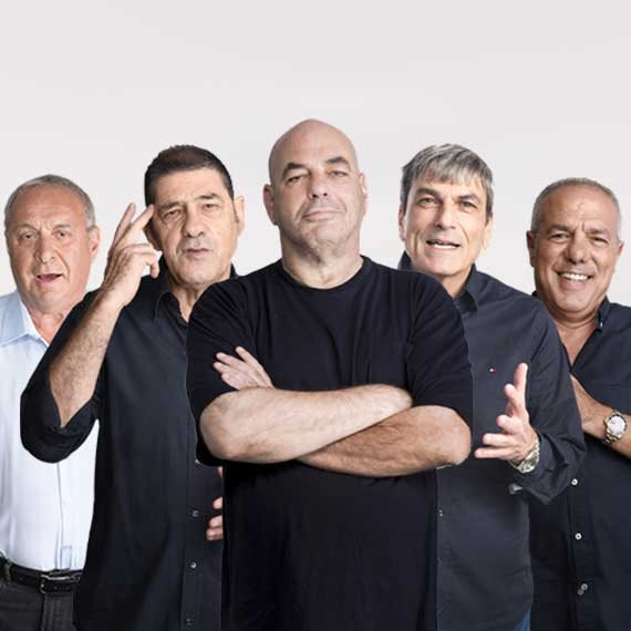 חברי צוות התוכנית מחזיקים אצבעות לנבחרת ישראל