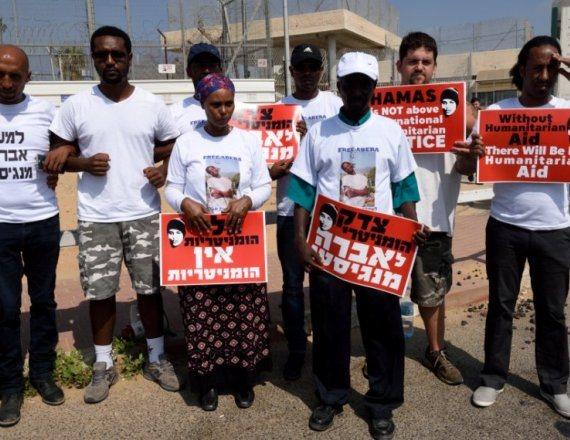 צילום ארכיון מתוך מחאה למען אברה מנגיסטו