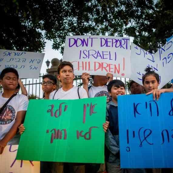 הפגנות נגד גירוש המשפחות הפיליפיניות