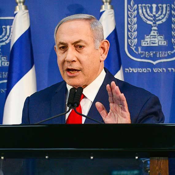 בנימין נתניהו, ראש הממשלה