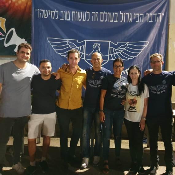 """דידי הררי והצוות יחד עם עמותת סח""""י"""