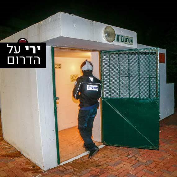 פתיחת מקלטים בתל אביב (ארכיון)