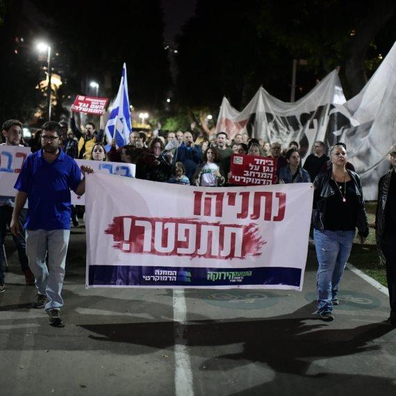הפגנת מחאה בתל אביב