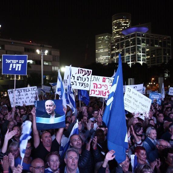 הפגנת תמיכה בראש הממשלה בנימין נתניהו