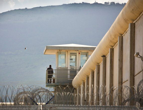 כלא גלבוע (למצולם אין קשר לנאמר)