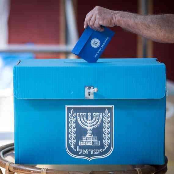 הגיע הזמן להצביע שוב