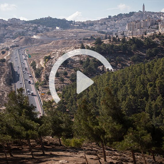 כביש ירושלים מעלה אדומים