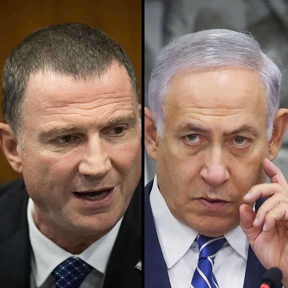 """ראש הממשלה בנימין נתניהו ויו""""ר הכנסת יולי אדלשטיין"""