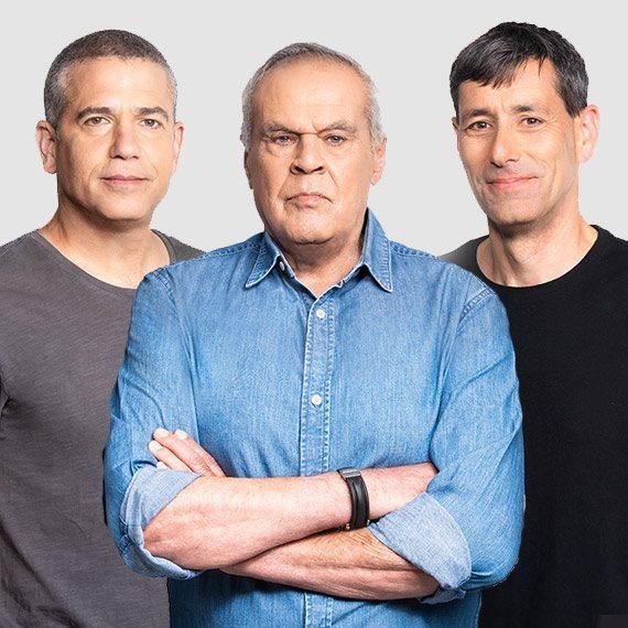 יואב לימור, רוני דניאל וינון מגל