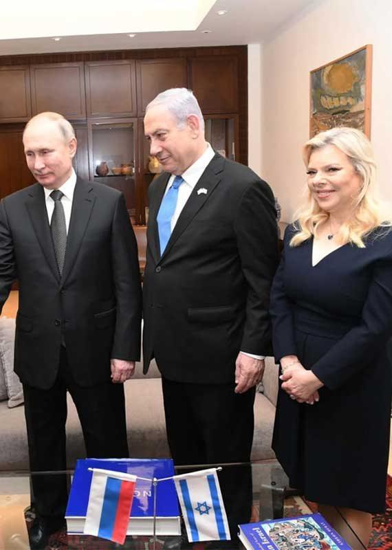 בני הזוג נתניהו ונשיא רוסיה פוטין, הבוקר