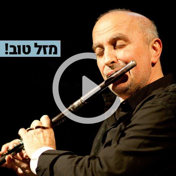 שם טוב לוי בהופעה בזאפה בתל אביב (2011)