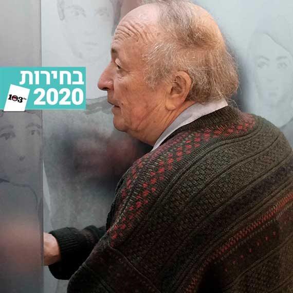 יאיר גרבוז