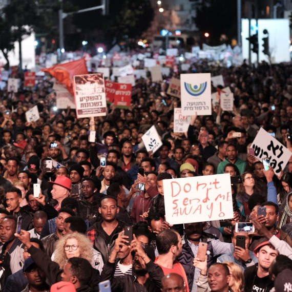 מתוך הפגנה למניעת גירוש הפליטים ומבקשי המקלט