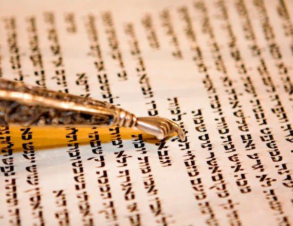"""""""על הדת היהודית אסרו להשמיע מוזיקה מאז חורבן הבית"""""""