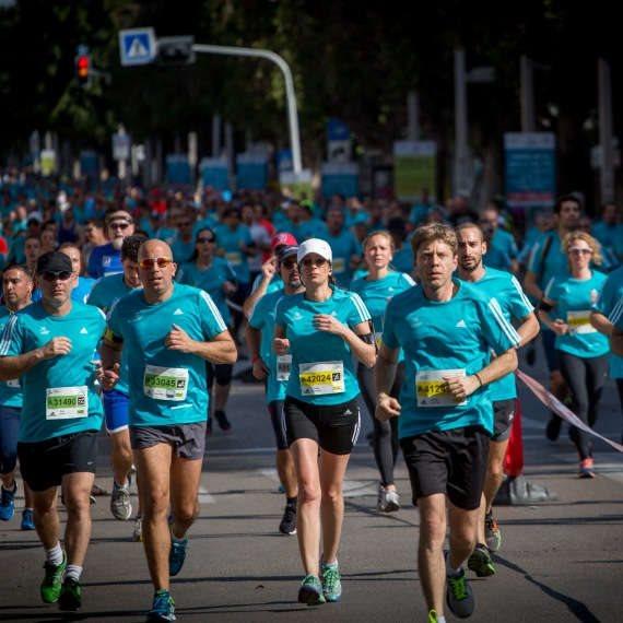 מרתון (ארכיון)