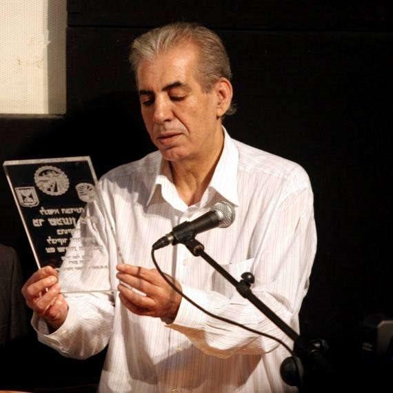 אלי מויאל, ראש עיריית שדרות לשעבר