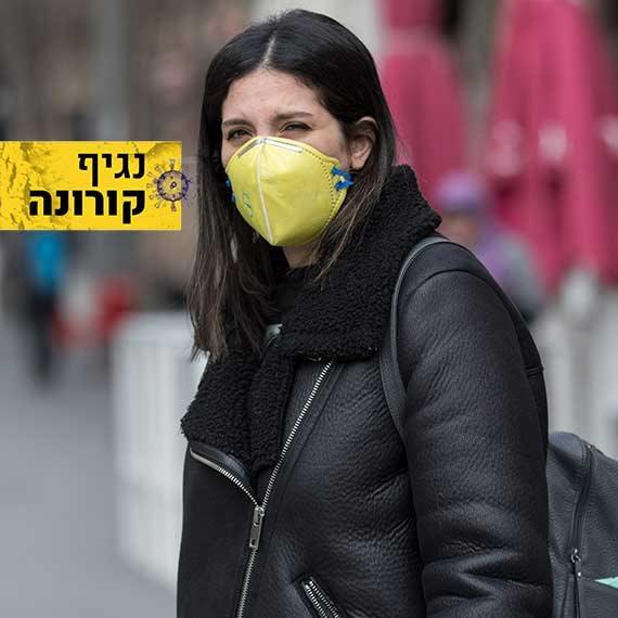 אישה עם מסכה בירושלים (אילוסטרציה, למצולמת אין קשר לכתבה)