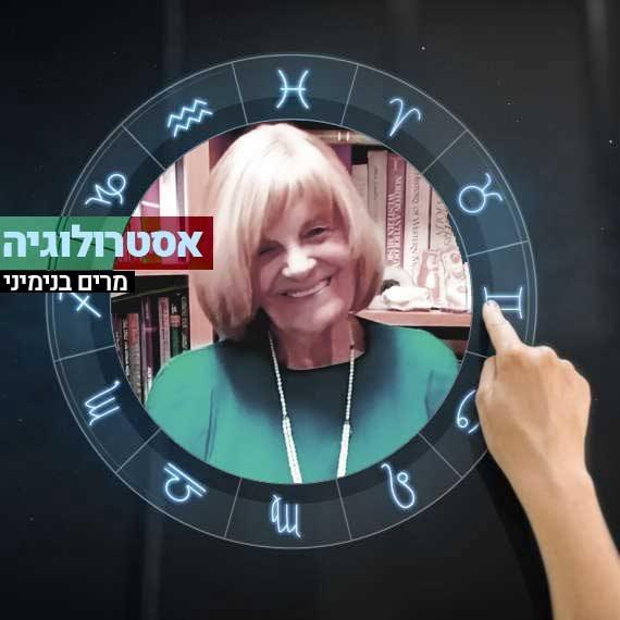 """""""נראה שבסוף אפריל המצב יירגע בישראל"""""""