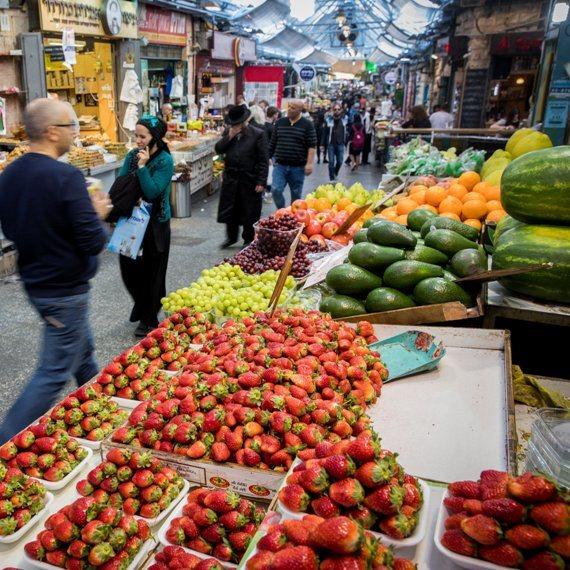 ירקות ופירות טריים