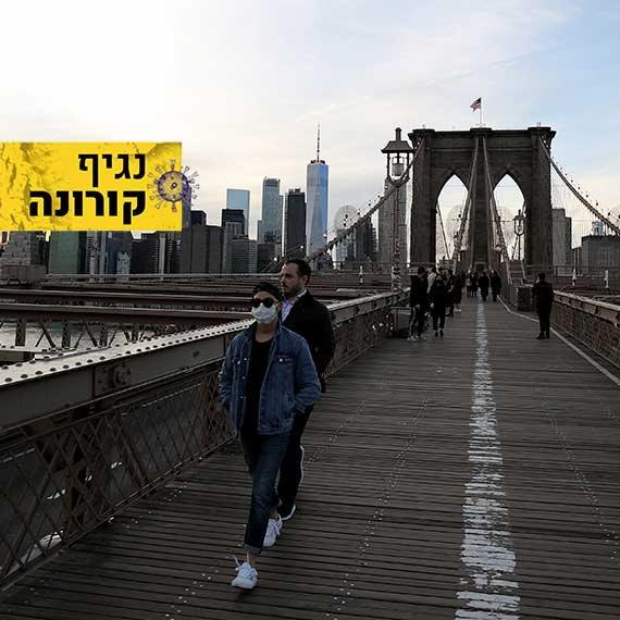גשר ברוקלין, בשבוע שעבר