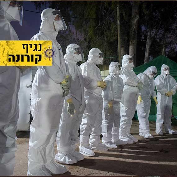 נערכים לליל הסדר. נגיף קורונה בישראל