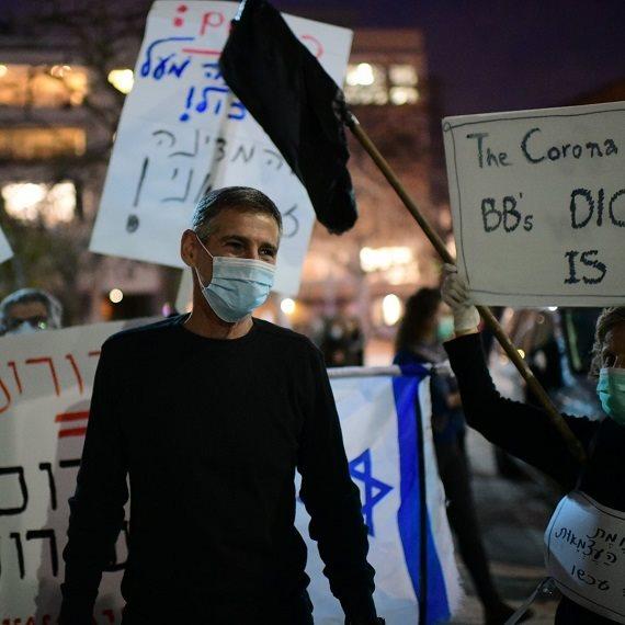הפגנה נגד בנימין נתניהו בימי הקורונה, כיכר הבימה