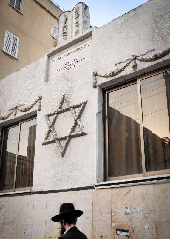 האם בית הכנסת ייפתחו מחדש?